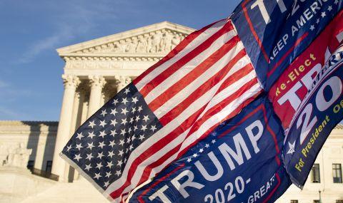 Търсят обяснения от гласувалите срещу Тръмп