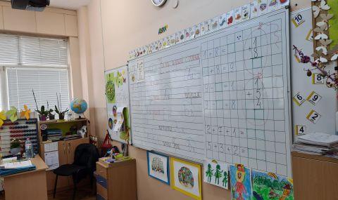 Един учител на 14 ученици в ЕС - 1