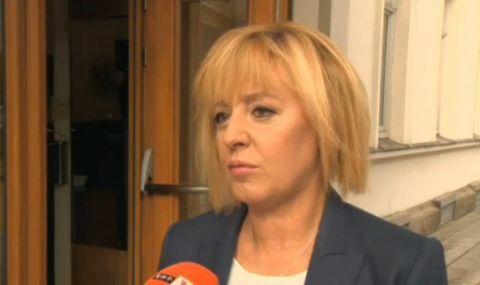 Мая Манолова: Нито премиер ще предлагаме, нито министри - 1