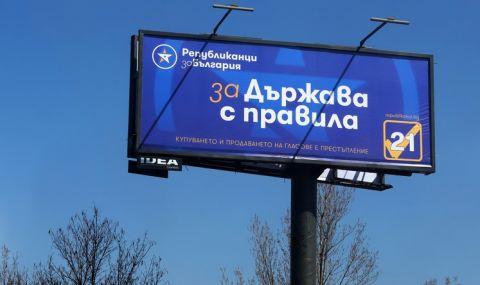 Македонски българи ще гласуват в 5 избирателни секции