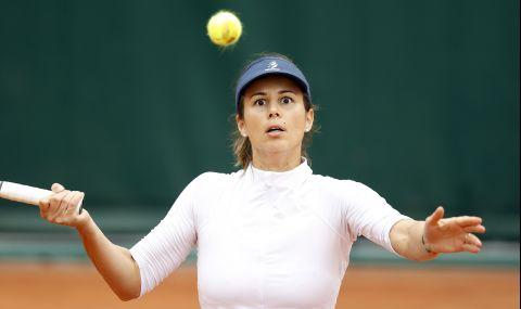 Три българки стартират днес на Australian Open