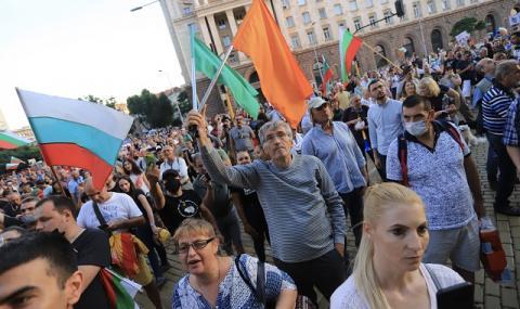 За една поносима България: четирите въпроса на протестите