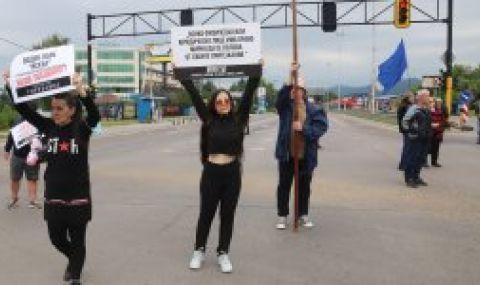 Протестиращи от Горубляне блокираха