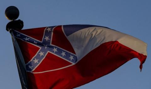 Американският щат Мисисипи променя знамето си