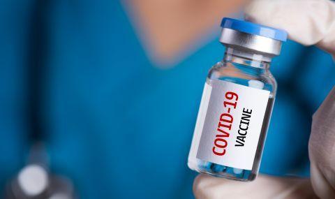 Ваксинацията срещу COVID-19 в САЩ започва през декември