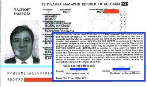 """Панамските документи: Маджо """"ужилил"""" банки с милиони"""