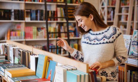 Топ 5 заглавия, които ще се появят на българския книжен пазар през 2021 г.