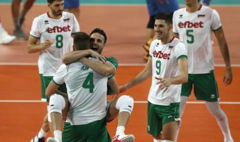 България е на осминафинал на Европейското