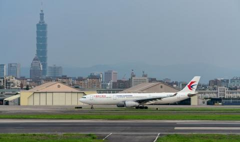 Подкрепете участието на Тайван в ICAO