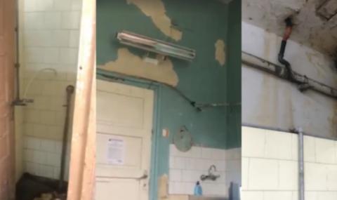 Пациент показа в каква мизерия ще се лекуват болните от коронавирус в Дупница (ВИДЕО)