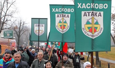 """Протест на """"Атака"""" пред американското посолство"""