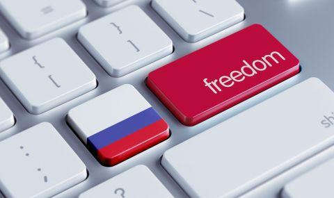 Русия ще забави скоростта на чуждестранния интернет - 1
