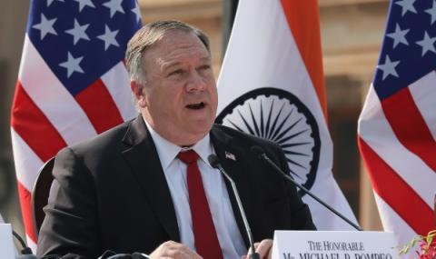 САЩ привлякоха Индия в общ пакт