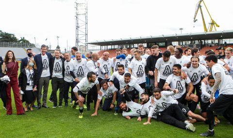 Италианският клуб на Петко Христов няма да може да прави трансфери цели две години