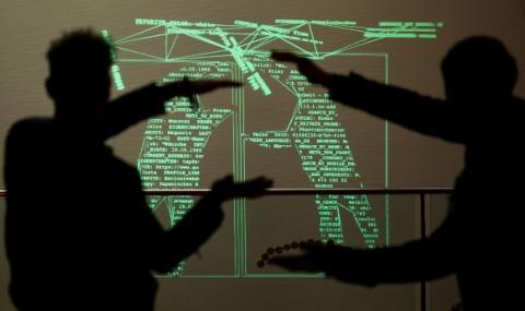 Разкриха голяма хакерска коалиция