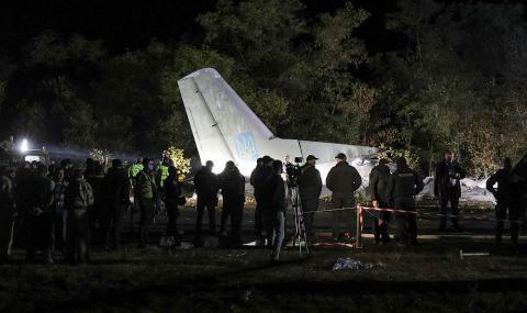 Жертвите на самолетната катастрофа в Украйна се увеличиха
