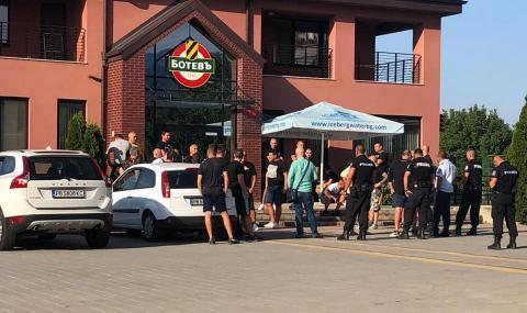 Скандал! Феновете на Ботев (Пловдив) изгониха новия директор