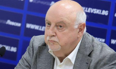 На всички е ясно, че положението в Левски не е добро - 1