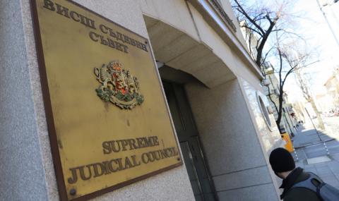 Разрешиха разгласяването на доклада за разпределението на съдебните дела