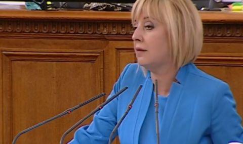 Манолова: От ИТН много искаха съдебна реформа, но нямаха желание - 1