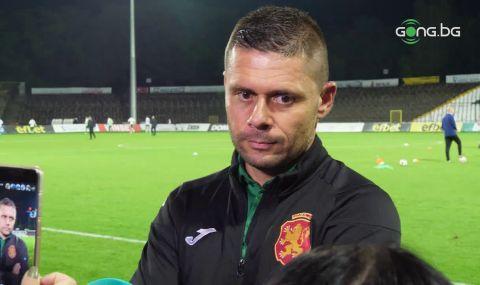 Селекционерът ни след погрома от Уелс:  Ще има такива мачове, грешки на растежа са това - 1