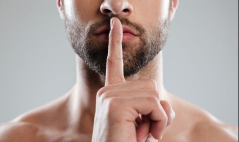 Какво крият мъжете от жените?