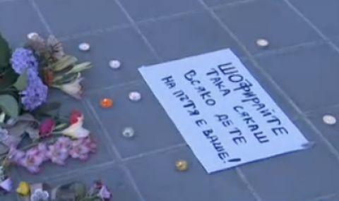 Мълчалив протест в Братаница, където полицай уби дете на пешеходна пътека