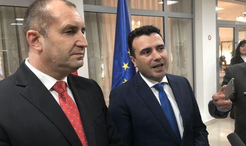 Призив в Скопие за българския документ: Проверете лаптопа на Заев! - 1
