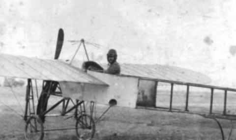 13 август 1912 г. Български боен самолет прелита над София