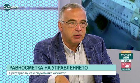 Антон Кутев: Обществото няма нужда от нови политически проекти - 1