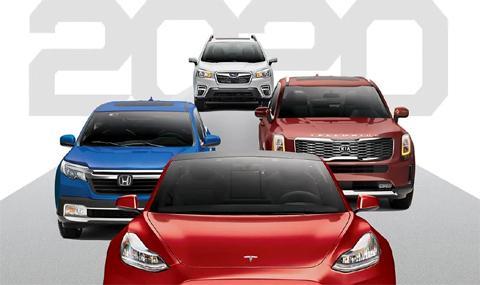 Най-добрите автомобили до $55 хиляди