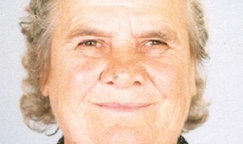 Откриха мъртва издирвана възрастна жена - 2