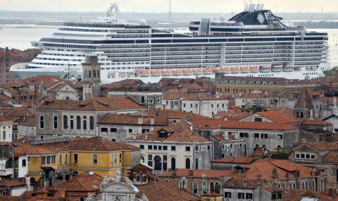 Италия забранява големите кораби във Венеция
