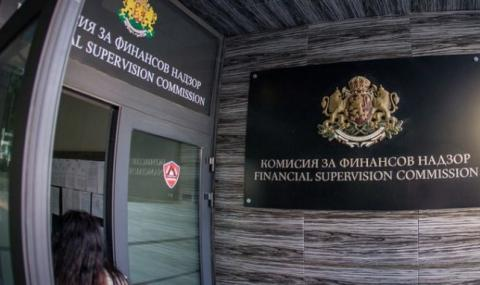 Румънски застраховател с отнет лиценз
