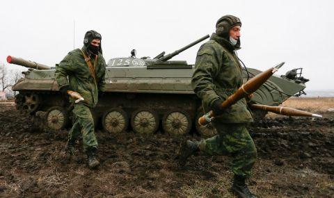 Украйна с нов документ за хибридната война на Русия срещу нея