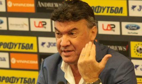 БФС се допитва до клубовете за головете на чужд терен