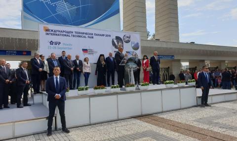 Премиерът откри Панаира в Пловдив (ВИДЕО)