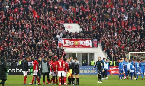 Фенове на ЦСКА дарявали пари за спасение на Левски