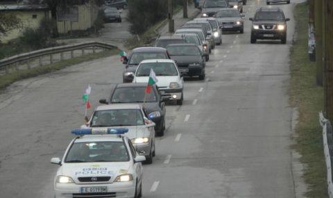 Автошествие в София блокира