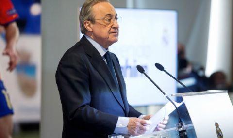 Флорентино Перес остава президент на Реал Мадрид до 2025-та година