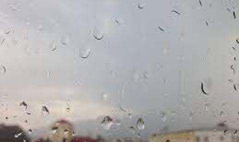 Дъждовна и снежна неделя