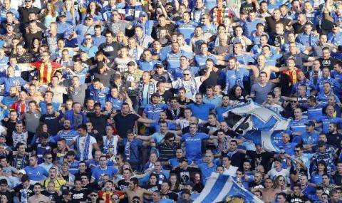 На гърба на Левски: Измамници събират пари от името на клуба