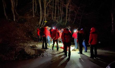 Спасяват туристка, пострадала в Стара планина
