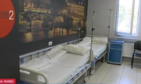 Разкриват още легла за болни с COVID-19 в Бургас