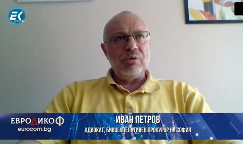 Ето какво може да направи прокуратурата по случая ''Горанов-Божков'' (ВИДЕО)
