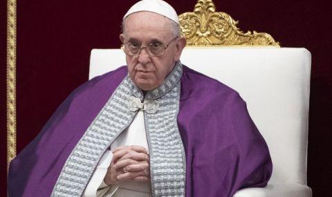 Папа Франциск няма да води тържествените новогодишни литургии заради...