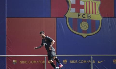Лео Меси ще продължи да тренира с Барселона
