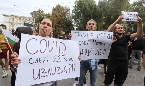 И тази седмица продължават протестите на ресторантьори и хотелиери - 1