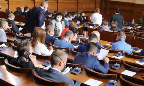 Парламентът отхвърли предложението на БСП за по-бързо разглеждане на актуализацията на бюджета - 1
