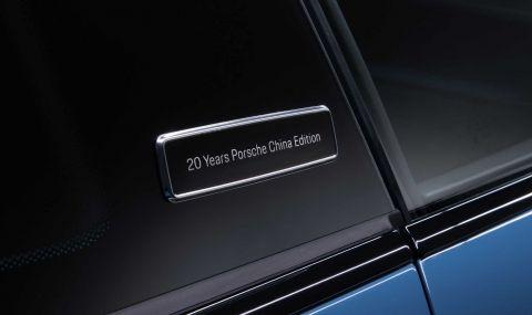 Porsche отбелязва 20 години в Китай със специална версия на 911 - 4